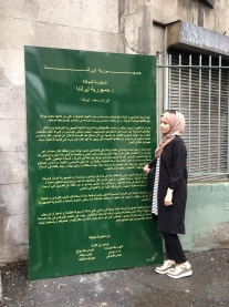 Arabic translation of The Proclamation